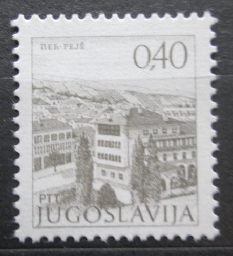 Poštovní známka Jugoslávie 1972 Peè Mi# 1481