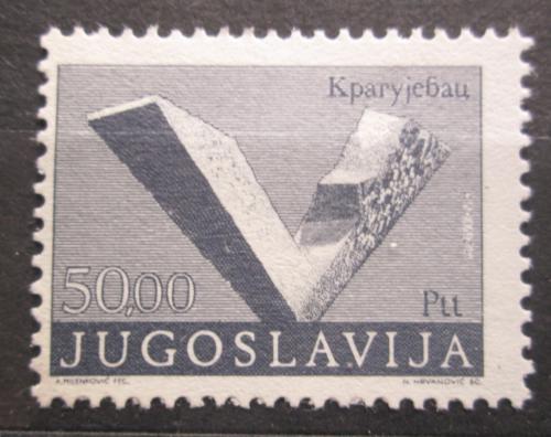 Poštovní známka Jugoslávie 1982 Památník, Kragujevac Mi# 1545 II A Kat 4€