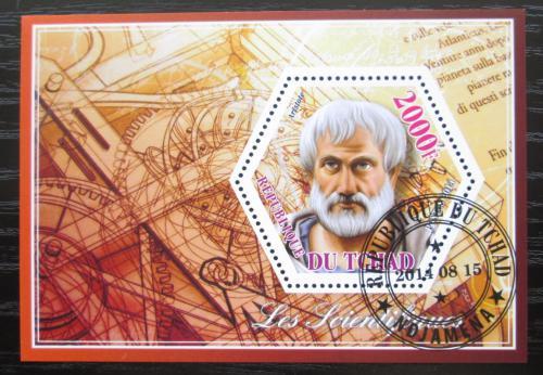 Poštovní známka Èad 2014 Aristoteles Mi# N/N