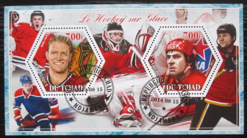 Poštovní známky Èad 2014 Slavní hokejisti Mi# N/N