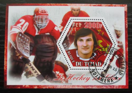 Poštovní známka Èad 2014 Slavní hokejisti Mi# N/N