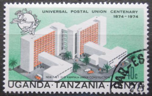 Poštovní známka K-U-T 1974 Budovy UPU v Kampale Mi# 279