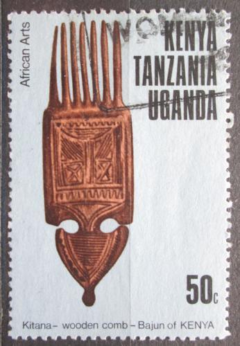 Poštovní známka K-U-T 1975 Øemeslné umìní Mi# 291