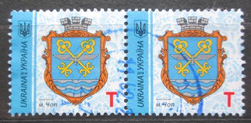 Poštovní známky Ukrajina 2018 Znak Èop pár Mi# 1616