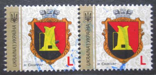 Poštovní známky Ukrajina 2017 Znak Jenakijeve pár Mi# 1620