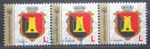 Poštovní známky Ukrajina 2017 Znak Jenakijeve Mi# 1620 Kat 6€