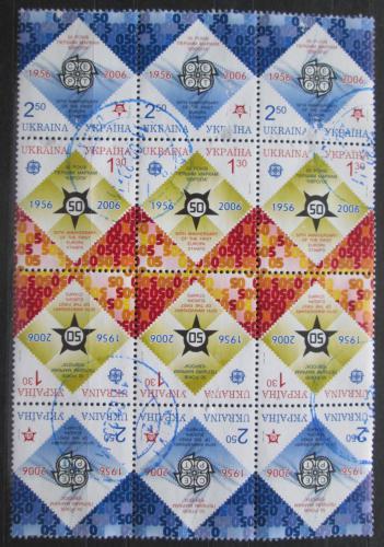Poštovní známky Ukrajina 2006 Evropa CEPT, 50. výroèí Mi# 766-67 Kat 18€