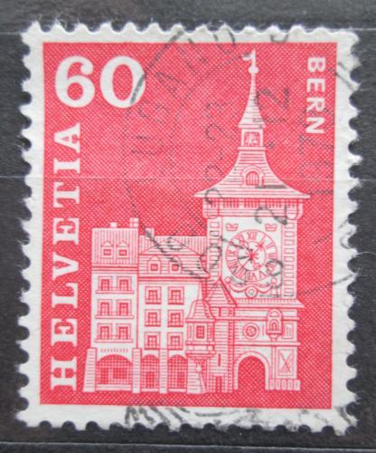 Poštovní známka Švýcarsko 1960 Støedovìká vìž v Bernu Mi# 705 x