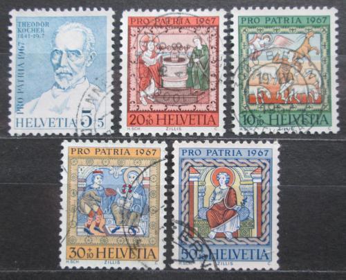 Poštovní známky Švýcarsko 1967 Nástropní malby Mi# 853-57