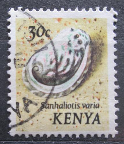 Poštovní známka Keòa 1971 Sanhaliotis varia Mi# 40