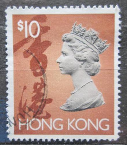Poštovní známka Hongkong 1992 Královna Alžbìta II. Mi# 667 Ix