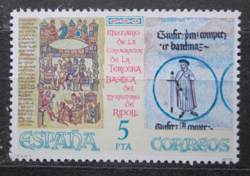 Poštovní známka Španìlsko 1978 Miniatury z Bible Mi# 2398