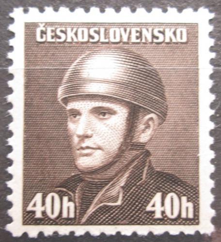 Poštovní známka Èeskoslovensko 1945 Josef Gabèík Mi# 444