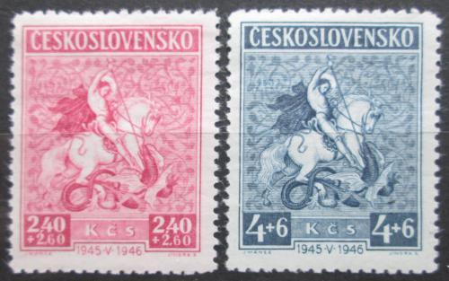 Poštovní známky Èeskoslovensko 1946 Svatý Jiøí, Josef Mánes Mi# 490-91