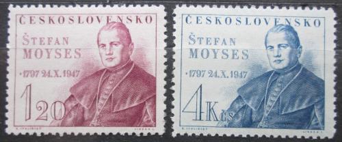 Poštovní známky Èeskoslovensko 1947 Štefan Moyses Mi# 525-26