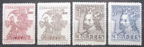 Poštovní známky Èeskoslovensko 1948 Založení Karlovy univerzity Mi# 535-38