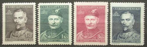 Poštovní známky Èeskoslovensko 1948 Všesokolský slet Mi# 540-43