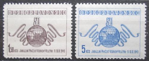 Poštovní známky Èeskoslovensko 1949 Pražský vzorkový veletrh Mi# 583-84