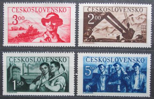 Poštovní známky Èeskoslovensko 1950 Lidová republika, 5. výroèí Mi# 614-17 Kat 8€