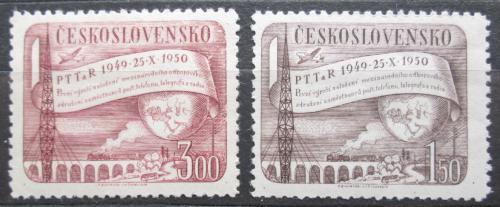 Poštovní známky Èeskoslovensko 1950 Založení ROH, 1. výroèí Mi# 634-35