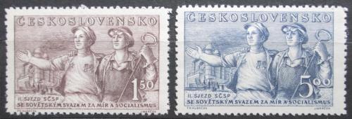 Poštovní známky Èeskoslovensko 1950 Sjezd SÈSP Mi# 641-42