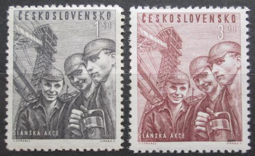 Poštovní známky Èeskoslovensko 1951 Lánská akce Mi# 653-54