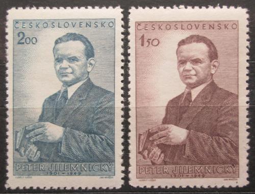 Poštovní známky Èeskoslovensko 1951 Peter Jilemnický, spisovatel Mi# 699-700