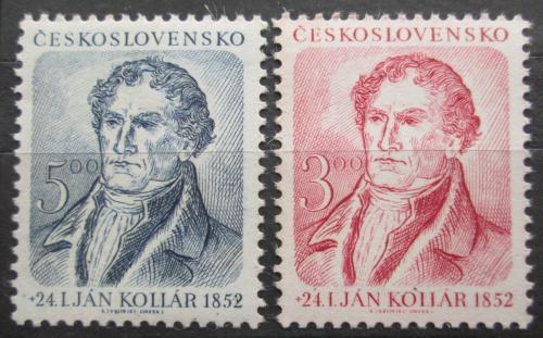 Poštovní známky Èeskoslovensko 1952 Ján Kollár, spisovatel Mi# 705-06