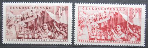 Poštovní známky Èeskoslovensko 1952 Den práce Mi# 727-28