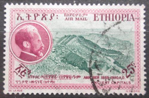 Poštovní známka Etiopie 1957 Ankober Mi# 365