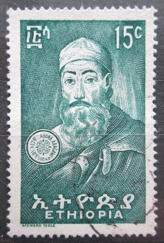 Poštovní známka Etiopie 1964 Zemikael Mi# 465