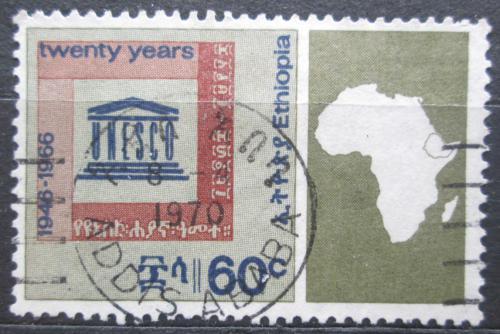 Poštovní známka Etiopie 1966 UNESCO, 20. výroèí Mi# 546