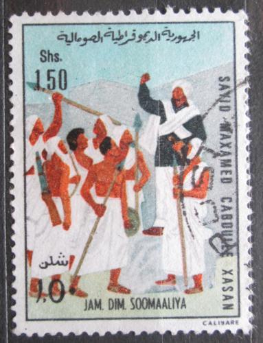 Poštovní známka Somálsko 1976 Hassan a váleèníci Mi# 231