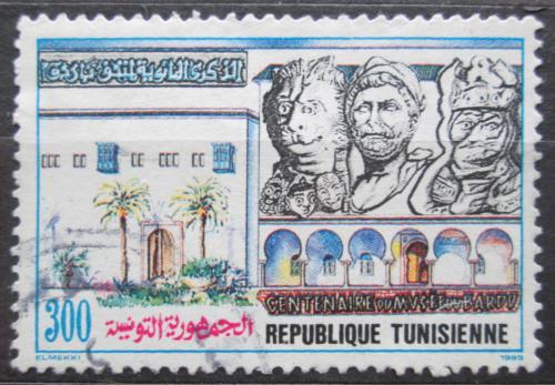 Poštovní známka Tunisko 1990 Muzeum Bardo, 100. výroèí Mi# 1203