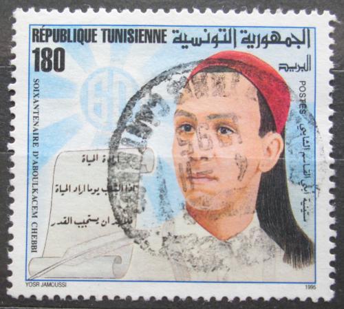 Poštovní známka Tunisko 1995 Abulkacem Chebbi, básník Mi# 1311