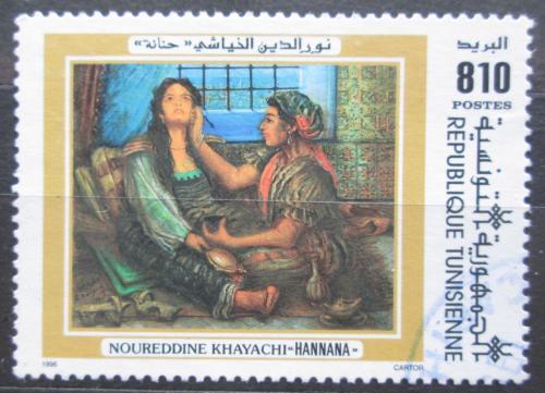 Poštovní známka Tunisko 1996 Umìní, Noureddine Khayachi Mi# 1330