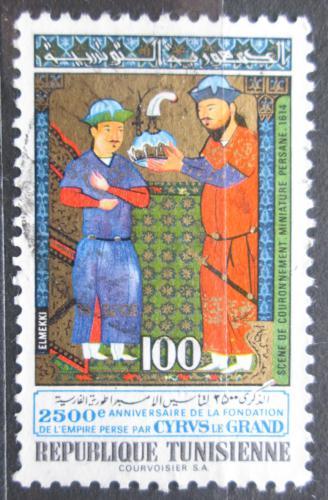 Poštovní známka Tunisko 1971 Korunovace Louharasapa Mi# 760