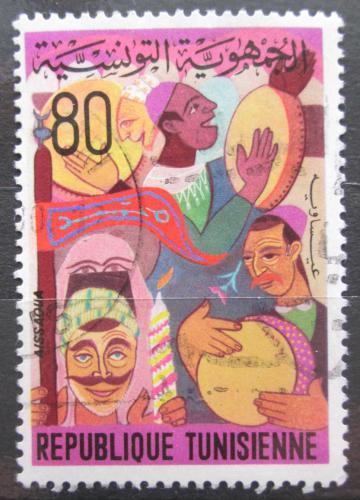 Poštovní známka Tunisko 1972 Tradièní život Tunisanù Mi# 793