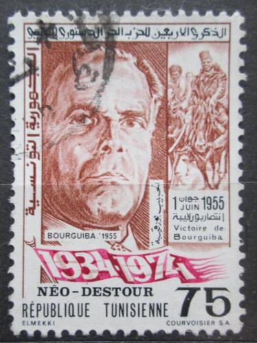 Poštovní známka Tunisko 1974 Prezident Habib Bourguiba Mi# 829