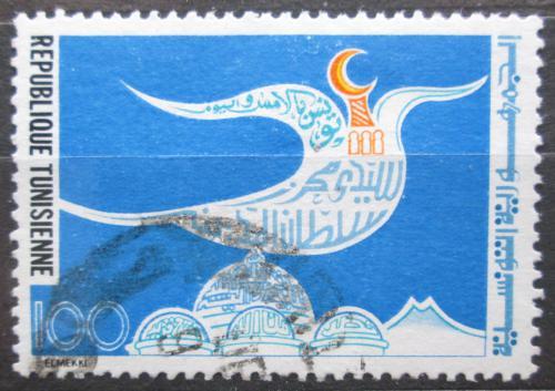 Poštovní známka Tunisko 1978 Kupole Tunisu Mi# 941