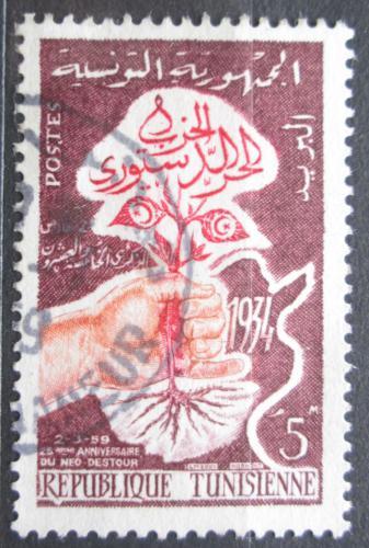 Poštovní známka Tunisko 1959 Politická strana Neo-Destur, 25. výroèí Mi# 511