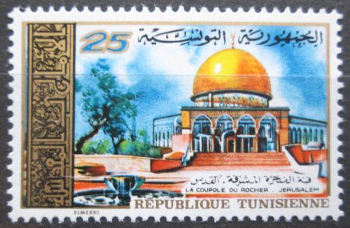 Poštovní známka Tunisko 1973 Skalní dóm, Jeruzalém Mi# 795