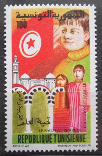 Poštovní známka Tunisko 1983 Den státní vlajky Mi# 1067