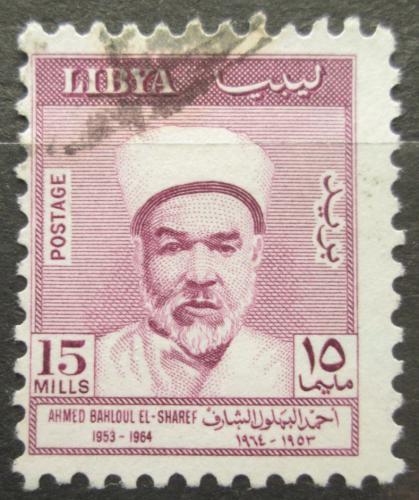 Poštovní známka Libye 1964 Ahmed Bahloul El-Sharif, básník Mi# 158