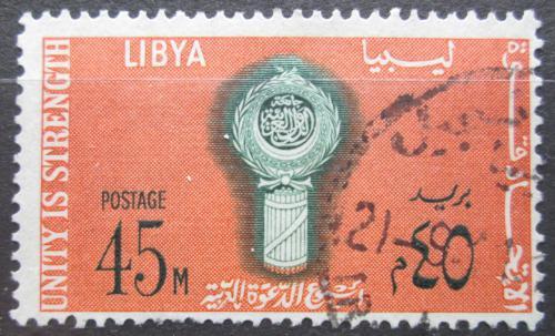 Poštovní známka Libye 1968 Týden Arabské ligy Mi# 251
