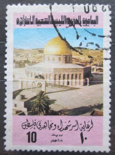 Poštovní známka Libye 1977 Skalní dóm, Jeruzalém Mi# 617