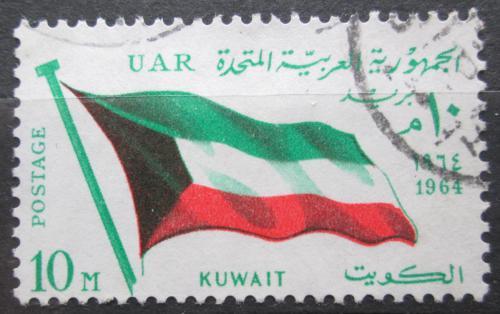 Poštovní známka Egypt 1964 Státní vlajka Kuvajtu Mi# 756