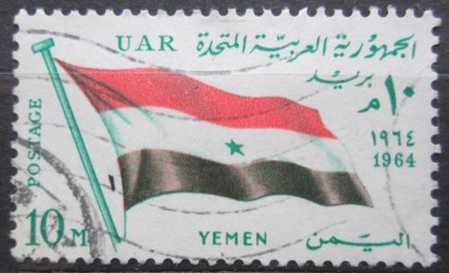 Poštovní známka Egypt 1964 Státní vlajka Jemenu Mi# 754