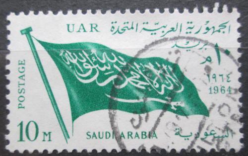 Poštovní známka Egypt 1964 Státní vlajka Saudské Arábie Mi# 760