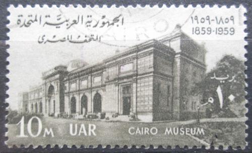 Poštovní známka Egypt 1959 Muzeum v Káhiøe Mi# 595